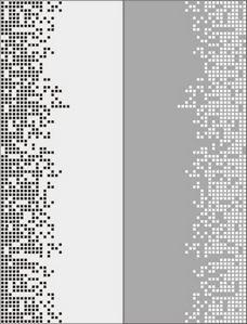 пиксели № 2523