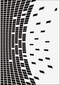 пиксели № 16051